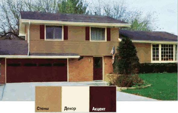 Цвет покраски фасада дома снаружи
