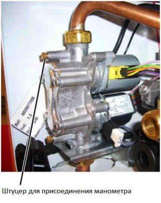 Газовый клапан Honeywell двухконтурного газового котла отопления
