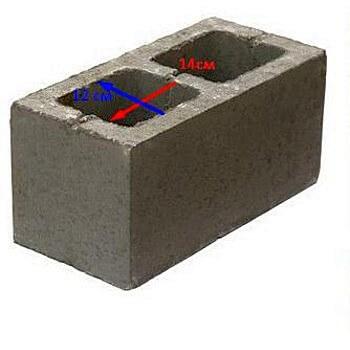 Блок керамзитобетонный вентиляционный двухканальный