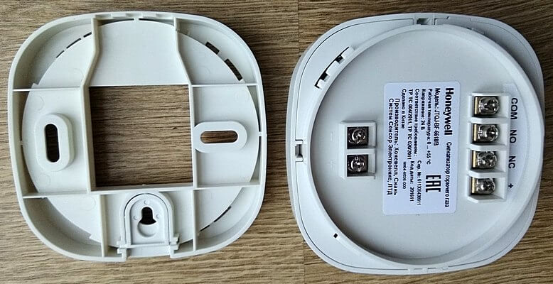 Сигнализатор контроля загазованности Honeywell