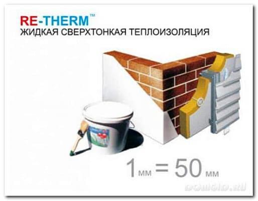 жидкая свехтонкая теплоизоляция на стене дома