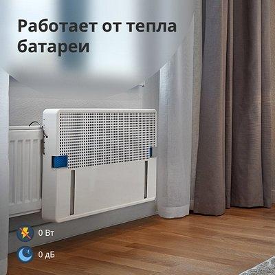 Увлажнитель воздуха на батарею в комнате